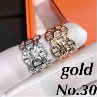 No.30  3連 Hチェーン 幅広 リング 指輪 ゴールド(リング(指輪))