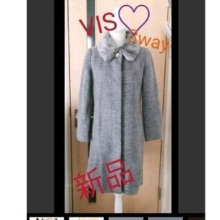 ヴィス(ViS)の半額以下!新品♡ヴィス♡コート グレー(トレンチコート)
