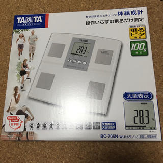 TANITA - 新品 日本製 タニタ 体組成計 体重計 BC-705