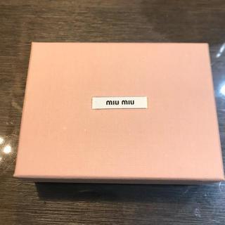 ミュウミュウ(miumiu)のmiumiu  空箱(ショップ袋)