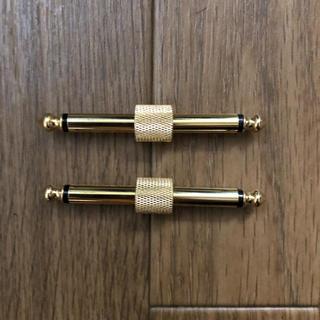 ゴールド 直結型2個セット ジャック エフェクター パッチケーブル 新品(エフェクター)