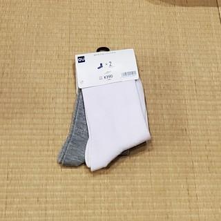 ジーユー(GU)のGU   靴下2点セット   16-21cm   クルーソックス(靴下/タイツ)