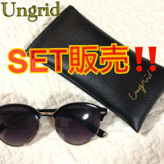 アングリッド(Ungrid)の【サングラスセット】AvanLily/Ungrid/サングラス(サングラス/メガネ)