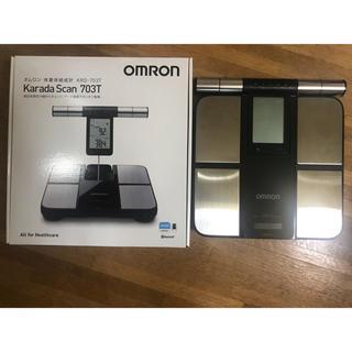 オムロン(OMRON)のオムロン体組成計  OMRON KRD-703T(体重計/体脂肪計)
