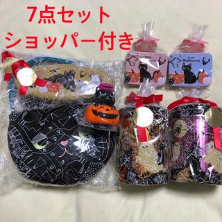 KALDI - カルディ ★ ハロウィン 2020 スイーツ セット