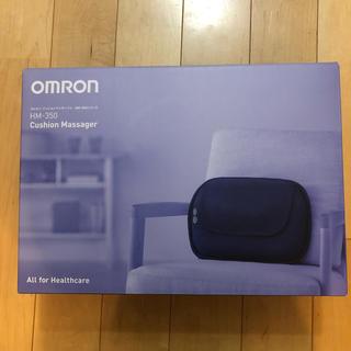 オムロン(OMRON)のオムロン クッションマッサージャー 未開封(マッサージ機)