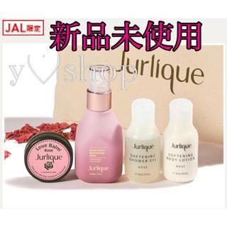 ジュリーク(Jurlique)の新品未使用  ジュリーク JAL限定 ローズキット フォートラベル(化粧水/ローション)