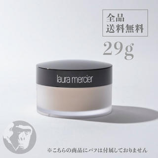 laura mercier - ローラメルシエ   パウダー 粉