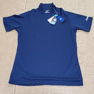 ミズノ(MIZUNO)のMIZUNO ドライサイエンス クイックドライプラスXO(Tシャツ/カットソー(半袖/袖なし))