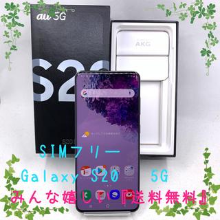 SAMSUNG - SIMフリー Samsung Galaxy S20 5G