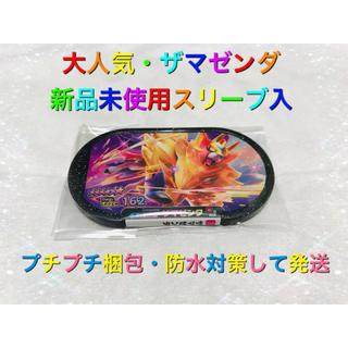 【早い者勝ち】メザスタ ザマゼンダ スーパースター 新品未使用スリーブ入✨(その他)