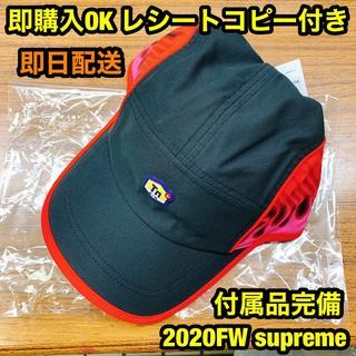 シュプリーム(Supreme)の黒 シュプリーム Nike Air Max Running Hat(キャップ)