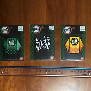 バンダイ(BANDAI)の鬼滅の刃 ワッペン 3枚セット(その他)