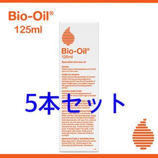 バイオイル(Bioil)の小林製薬 バイオイル 125ml 5本セット (フェイスオイル/バーム)