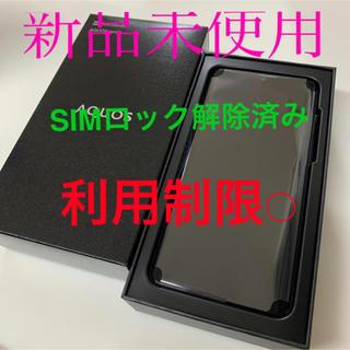 AQUOS - AQUOS  ZERO2 906sh SIMフリー 未使用