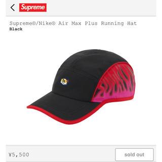 シュプリーム(Supreme)のSupreme Air Max Plus Running Hat Black (キャップ)