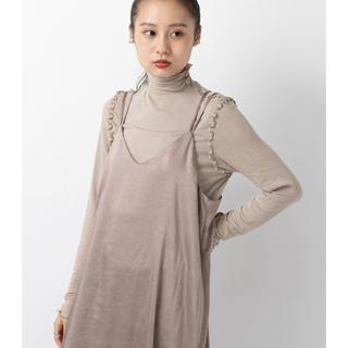 ミスティック(mystic)の新品!メロウ切り替えロンT(Tシャツ/カットソー(七分/長袖))