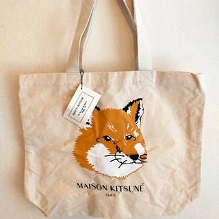 メゾンキツネ(MAISON KITSUNE')の大人気!ラスト1点!メゾンキツネ トート FOX HEAD(トートバッグ)