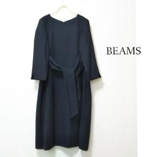 ビームス(BEAMS)のビームス☆濃紺ウール混 ワンピース size38(ひざ丈ワンピース)