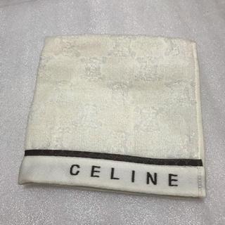 セリーヌ(celine)のウォッシュタオル☆セリーヌ(タオル/バス用品)