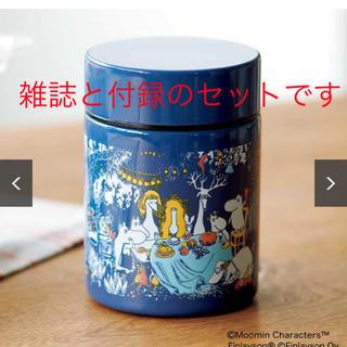 宝島社 - リンネル2020年12月号特別号 雑誌と付録のセット