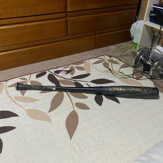 ミズノ(MIZUNO)の値下げ致しました ビヨンドマックス ギガキング 02  ミドルバランス 85cm(バット)
