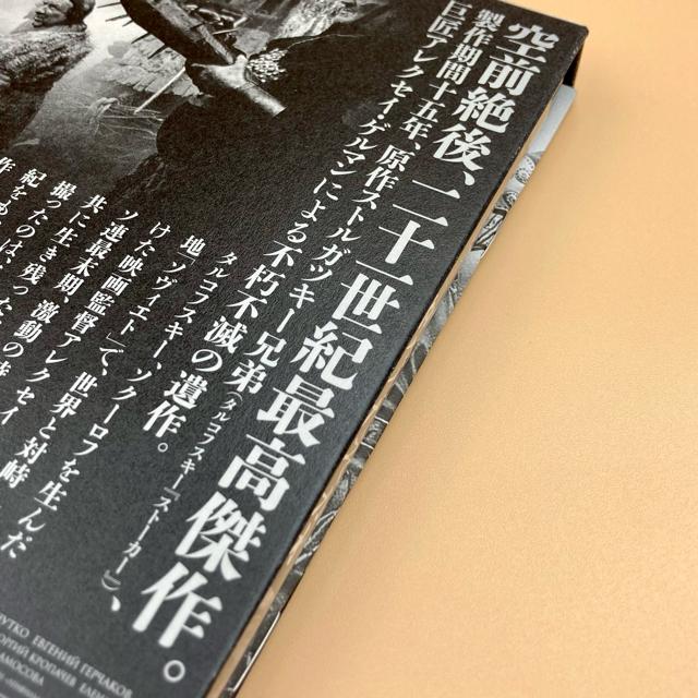 映画Blu-ray 神々のたそがれ('13ロシア)〈2枚組〉 エンタメ/ホビーのDVD/ブルーレイ(外国映画)の商品写真