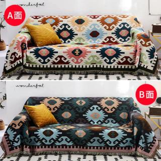 オシャレ両面ソファーカバー掛け型 二つ