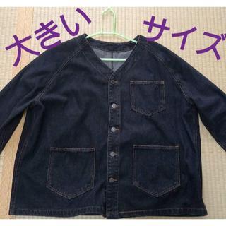 ブルーブルーエ(Bleu Bleuet)の★大きめサイズ!デニムジャケット(黒)★(Gジャン/デニムジャケット)