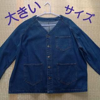 ブルーブルーエ(Bleu Bleuet)の★大きめサイズ!デニムジャケット(ブルー)★(Gジャン/デニムジャケット)
