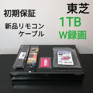 東芝 - 【初期保証/新品付属品セット】1TB 東芝 ブルーレイレコーダー★W録