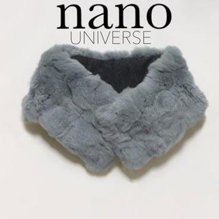 ナノユニバース(nano・universe)の新品未使用✿触り心地が最高♡ファー マフラー ティペット兎 毛皮(マフラー/ショール)