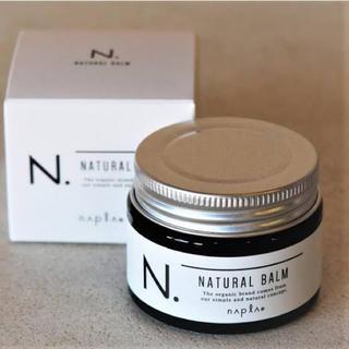 NAPUR - N. ナチュラルバーム