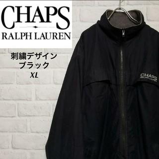 Ralph Lauren - 【定番人気】90s チャップスラルフローレン 刺繍 ブルゾン ブラック XL