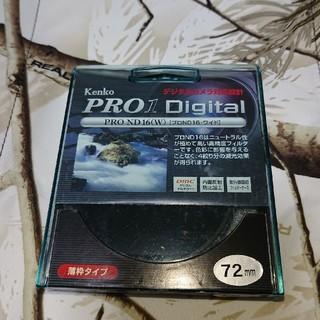 ケンコー(Kenko)のKENKO PRO1 Digital ND16 (W) 72mm 減光フィルター(フィルター)