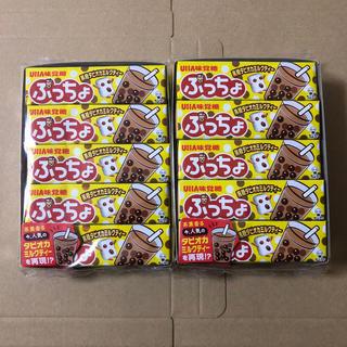 UHA味覚糖 - ぷっちょ 黒糖タピオカミルクティー10粒×20個セット