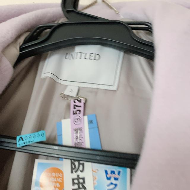 UNTITLED(アンタイトル)のUNTITLEDのコート レディースのジャケット/アウター(ピーコート)の商品写真