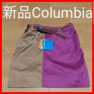 コロンビア(Columbia)の【新品】Columbia レディース スカート(登山用品)