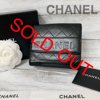 シャネル(CHANEL)のCHANEL✨シャネル✨ヴィンテージ✨二つ折り✨コンパクト✨財布(財布)
