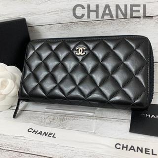 シャネル(CHANEL)のCHANEL✨シャネル✨マトラッセ✨ラムスキン✨ラウンドファスナー✨長財布✨美品(財布)