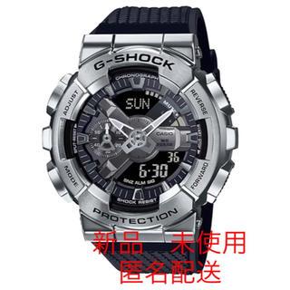 カシオ(CASIO)の新品・未使用】G-SHOCK GM-110-1AJF シルバー(腕時計(デジタル))