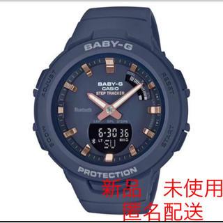 ベビージー(Baby-G)のBaby-G モバイルリンク機能 歩数計測 レディース 腕時計 ネイビー(腕時計(アナログ))