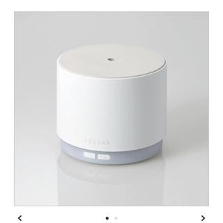 エレコム(ELECOM)の箱付き新品未使用 加湿器(加湿器/除湿機)