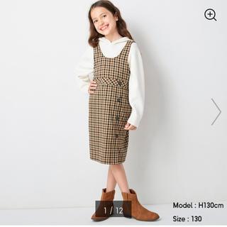 GU - GU ジャンパースカート
