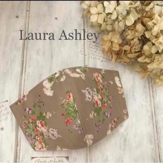 ローラアシュレイ(LAURA ASHLEY)のローラアシュレイ☆ヘッドスカーブス柄インナーマスク(その他)