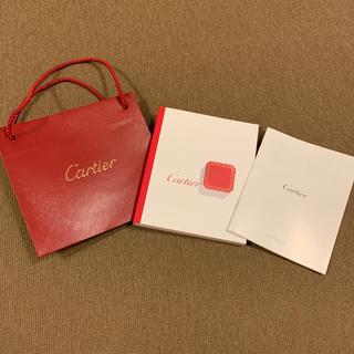 カルティエ(Cartier)のCartier 指輪カタログ(ショップ袋)
