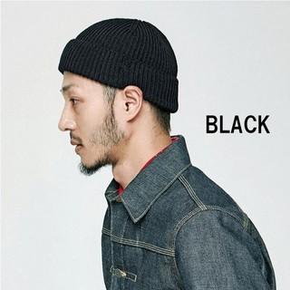 ニット帽 浅め オールシーズン ニットキャップ ビーニー 黒 ブラック(ニット帽/ビーニー)