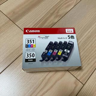 Canon - キャノンプリンターインク