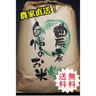 yellow様専用(米/穀物)