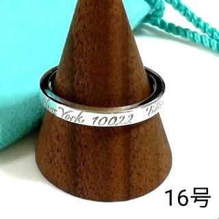 ティファニー(Tiffany & Co.)のティファニーノーツナローバンドリング 16号(美品)(リング(指輪))